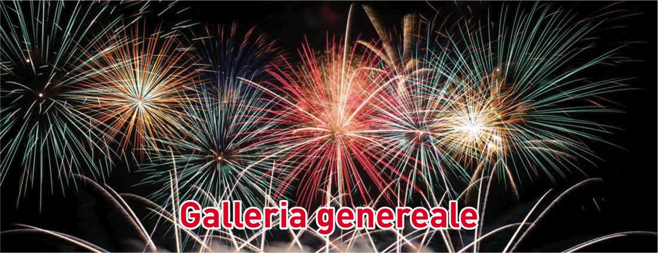Alessi fuochi artificiali fuochi d 39 artificio vendita for Alessi fuochi prezzi
